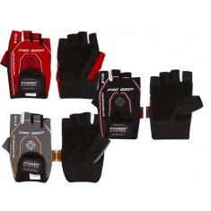 Перчатки для фитнеса и тяжелой атлетики Power System Pro Grip EVO PS-2250E