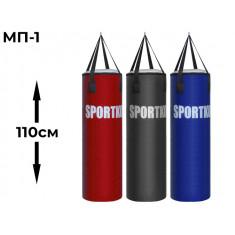 Мешок боксерский Элит МП-1 Sportko