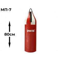 Мешок боксерский Шлемовидный МП-7 Sportko