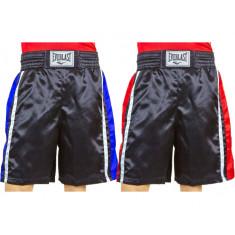 Шорты боксерские ULI-9014 черные