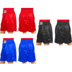 Трусы боксерские ULI-9013