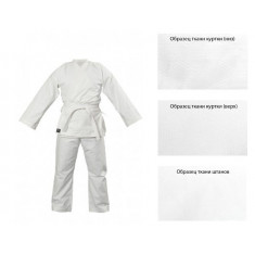 Кимоно дзюдо белое MATSA (450г)