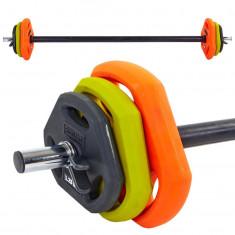 Штанга ПАМП для фитнеса (фитнес pump) 20кг