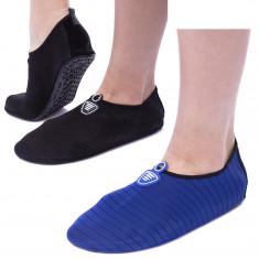 Обувь Skin Shoes Rainbow аквашузы (р.34-45)