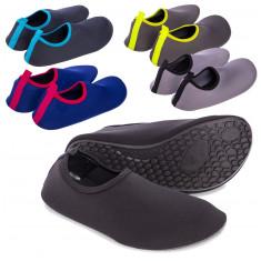 Аквашузы Skin Shoes для спорта и плавания (размер 35-44)