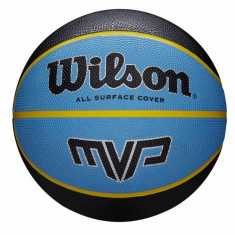 Мяч баскетбольный Wilson MVP size 7