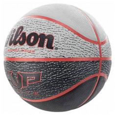 Мяч баскетбольный Wilson MVP elite rd/bk size 7
