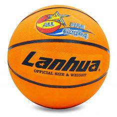 Мяч баскетбольный №7 LANHUA All star