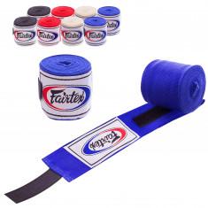 Бинты боксерские FAIRTEX 3м эластичные
