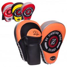 Лапы для бокса и единоборств ZELART BO-2885