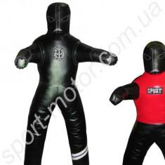 Манекен для борьбы с ногами Spurt H-110cm