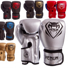 Перчатки боксерские VENUM 8-12 oz (8351)