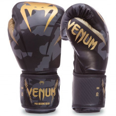 Перчатки боксерские Venum IMPACT PU 8-12 oz