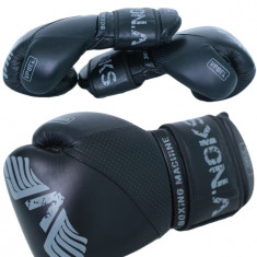 Боксерские перчатки V`NOKS BOXING MACHINE кожа