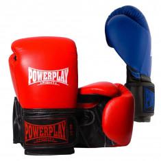 Боксерские перчатки PowerPlay 3015 кожа