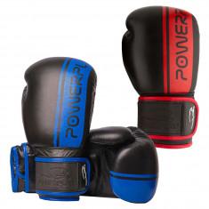 Боксерские перчатки Power Play 3022 кожа (10 - 16 oz)