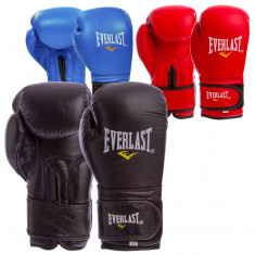 Боксерские перчатки Everlast 10-12 ун кожа (BO-4748)