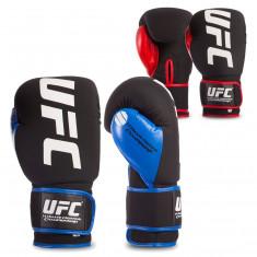 Боксерские перчатки UFC ULTIMATE KOMBAT размер M, L