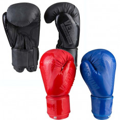 Перчатки боксерские VENUM DX 10-12 oz