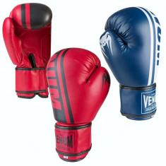 Перчатки боксерские VENUM 8-10 oz