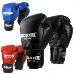 Перчатки боксерские BOXER Elite кожа 14-16 oz