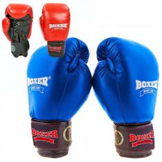 Перчатки боксерские BOXER с печатью ФБУ 10-12 oz