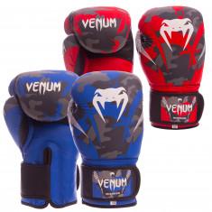 Перчатки боксерские Venum Camo 10-12 oz кожа