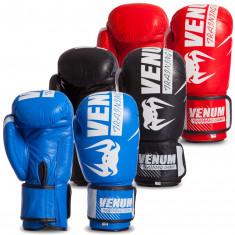 Боксерские перчатки Venum Training 10-12 унций, кожаные