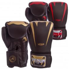 Перчатки боксерские VEN 10-12 oz (8349)