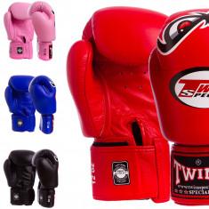 Перчатки боксерские TWINS FBGV-25 (12, 14, 16 oz)