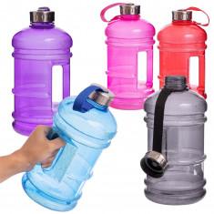 Бутылка для фитнеса 2 L