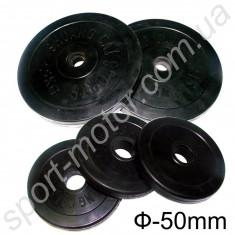Блины обрезиненный диаметр 50 мм (цена за 1 кг)