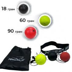 Файтбол набор PowerPlay 4320 Fight Ball Set