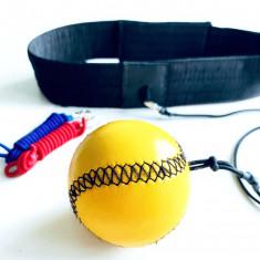 Мяч-тренажёр Fight Ball кожаный желтый