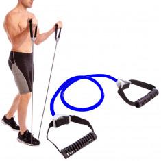 Эспандер для фитнеса трубчатый латекс D-14мм