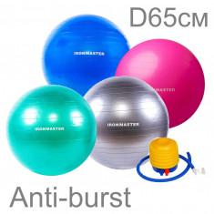 Мяч для фитнеса ФИТБОЛ 65см IronMaster (Anti-burst)