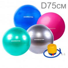 Мяч для фитнеса ФИТБОЛ 75см IronMaster (ANTI-BURST)