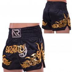 Шорты для кикбоксинга и тайского бокса BO-2340 (детские)
