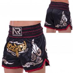 Шорты для кикбоксинга и тайского бокса BO-2341 (детские)