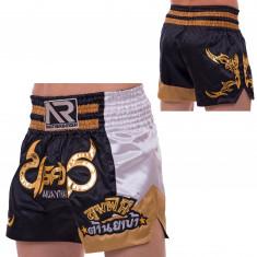 Шорты для кикбоксинга и тайского бокса BO-2344 (детские)