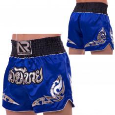 Шорты для кикбоксинга и тайского бокса BO-2346 (детские)