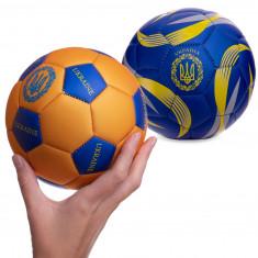 Мяч футбольный №2 Сувенирный
