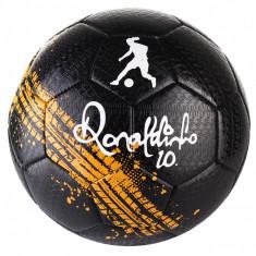 Мяч футбольный Dunlop Street Soccer Ronaldinho №5