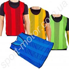 Манишки для футбола сетка