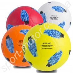 Мяч футбольный MLS №5