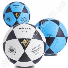Мяч футбольный MIKASA №4