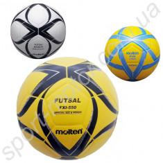 Мяч футзальный MOLTEN № 4