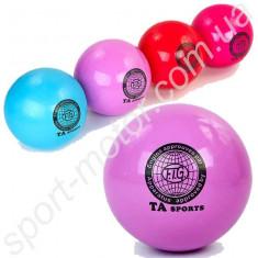 Мяч для художественной гимнастики TA Sport d-20см 400гр
