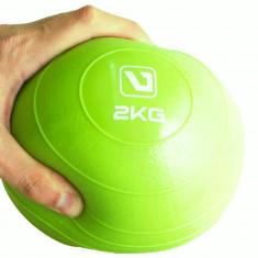 Медбол мягкий LiveUp SOFT WEIGHT BALL 2 кг
