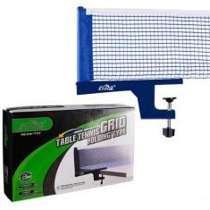 Сетка для настольного тенниса с винтовым креплением Cima CM-T117
